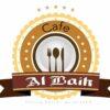 Cafe Al Baik – M A Aziz Stadium