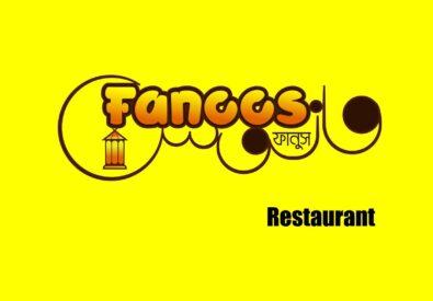 Fanoos Restaurant