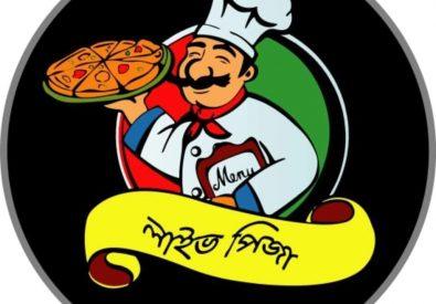 Live Pizza Khilgaon