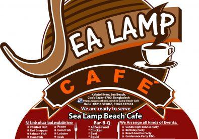 Sea Lamp Beach Café – Cox's Bazar