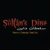 Sultan's Dine – Chittagong