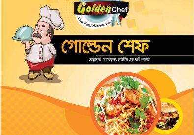 Golden Chef – Rajshahi