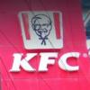 KFC, Bogura – Ghazi Plaza – Rajshahi