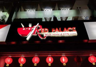 Red Palace Restaurant – Joypurhat – Rajshahi