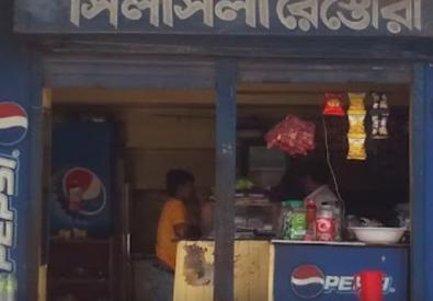 Silsila Restora – Rajshahi