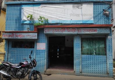 Zorakali Sweet Store – Rajshahi
