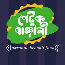 Petuk Bangali – Maniktala